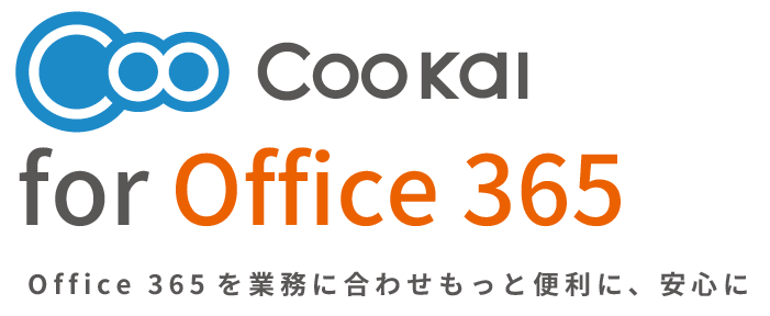 Coo Kai for Office365